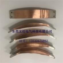 高分子焊接母线软连接 铜箔软连接电池连接片规格详情图片