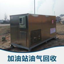 济南油气回收@济南加油站油气回收设备厂家