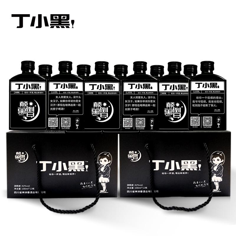 丁小黑【专卖店】白酒浓香型42度100ml*12瓶白酒整箱小酒高粱酒语录瓶