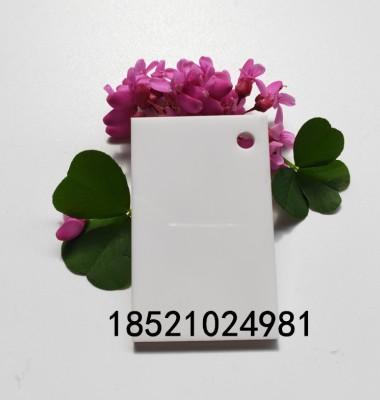 亚克力板透明白 浅粉 红色透明图片/亚克力板透明白 浅粉 红色透明样板图 (3)
