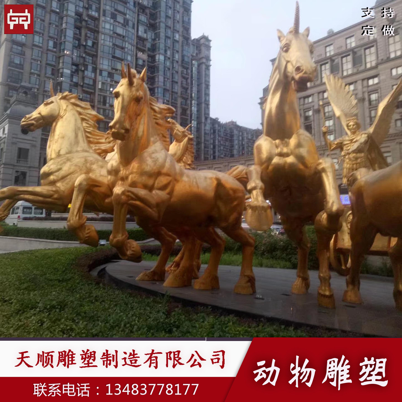 厂家直供铜马工艺品桌摆件立马发财站马吉祥物 大型景观铜马雕塑