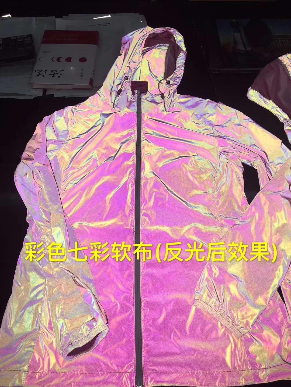 反光面料 反光超柔布 整件衣服反光面料优质厂家供应
