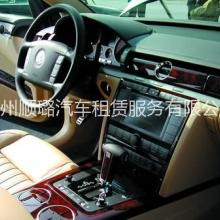 大众辉腾接送领导机场接送,汽车出租汽车租赁,广州顺路租车图片
