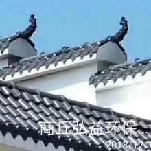 优质PVC树脂瓦生产厂家图片