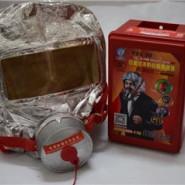 消防自救式空气呼吸器呼吸器图片