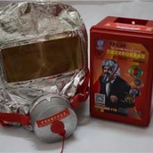 供应自救式空气呼吸器呼吸器 TZL友安牌防毒面具30分钟逃生面罩生产厂家 消防自救式空气呼吸器呼吸器图片