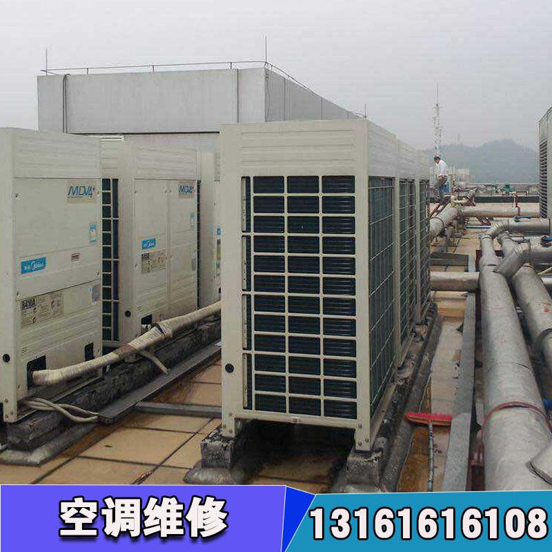 北京中央空调保养厂家 大型空调移机厂家 北京家电维修厂家