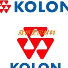 韩国科隆烫金膜 厂家联系电话 厂家销售部