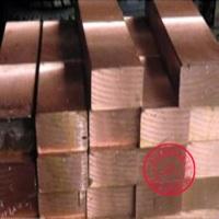 高导电C18200铬锆铜板 耐磨抗爆铬锆铜板 高速焊接模具电极铬锆铜板C18200高强度电焊铬锆铜板规格齐全
