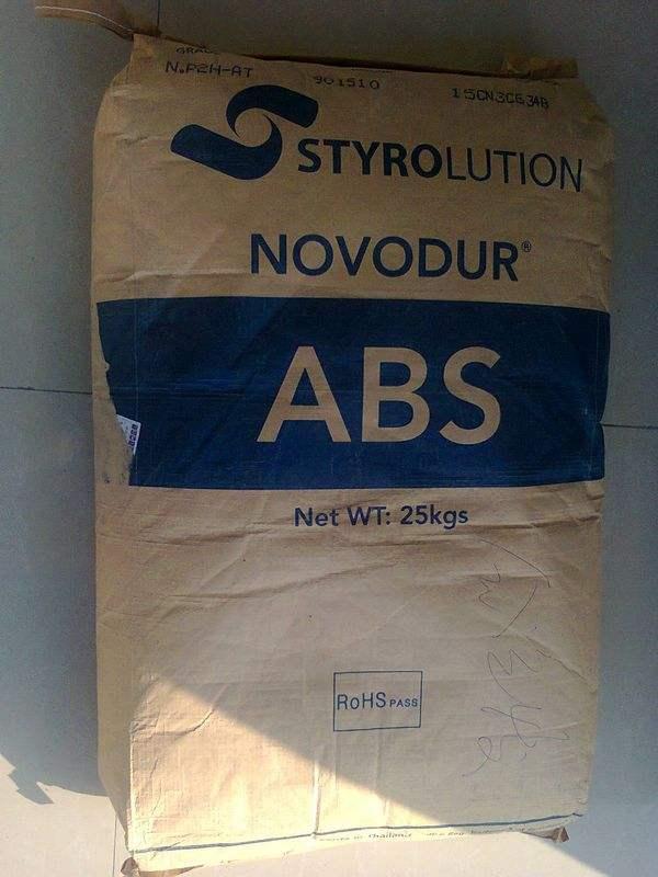 Novodur P2H-AT英力士ABS INEOS 注塑级高抗冲击ABS耐化学
