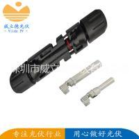 深圳逆变器端子厂家生产的MC4连接器采用鼓形弹簧接触导电电流32A
