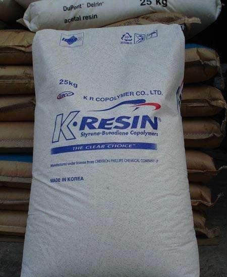 K-Resin KR01 雪弗龙菲利普斯 K胶(Q胶)医疗级食品级塑料原料