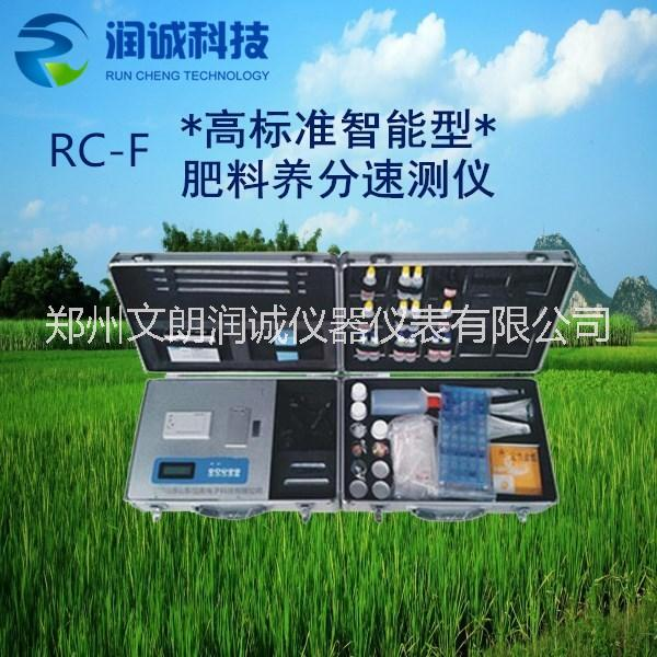 肥料测试仪,肥料检测仪