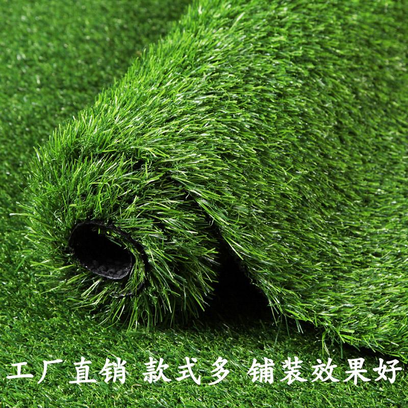 仿真草坪塑料假草皮户外操场人造加密假草皮幼儿园仿真草坪地垫