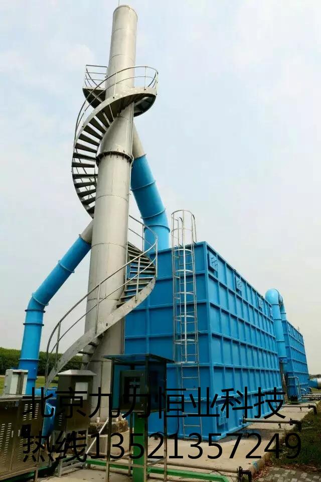 九力恒业厂家定制污水化工处理设备酸雾净化设备生物除臭设备化工处理设备