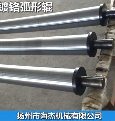 《海杰机械》专业生产镀铬弧形辊,图片/《海杰机械》专业生产镀铬弧形辊,样板图 (2)