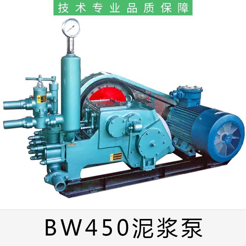 柱塞泵批发 石家庄活塞泵制造商 活塞泵供应