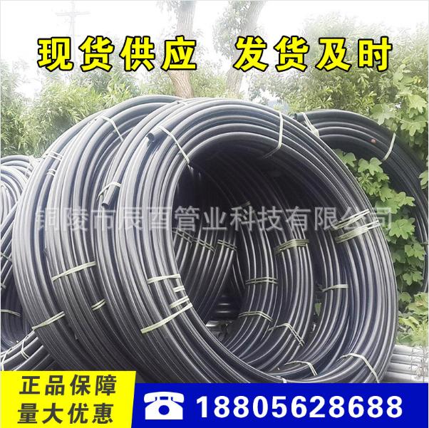 HDPE自来水管 黑色灌溉用管材 辰酉PE管材优质供应商