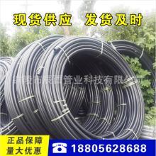 HDPE自来水管 黑色灌溉用管材 辰酉PE管材优质供应商批发