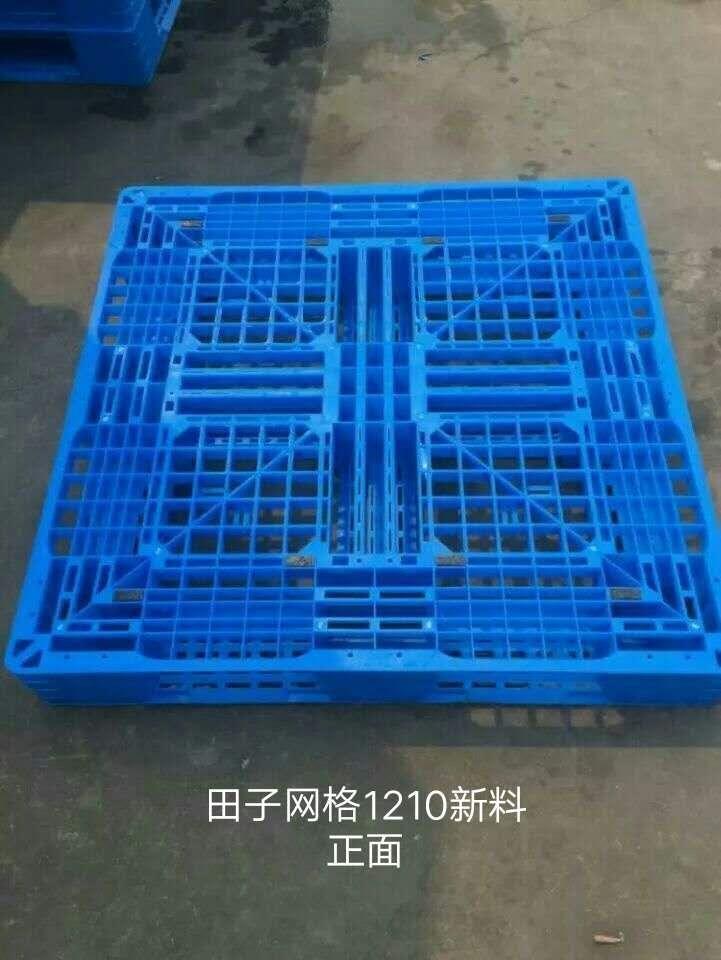 田字塑料托盘销售