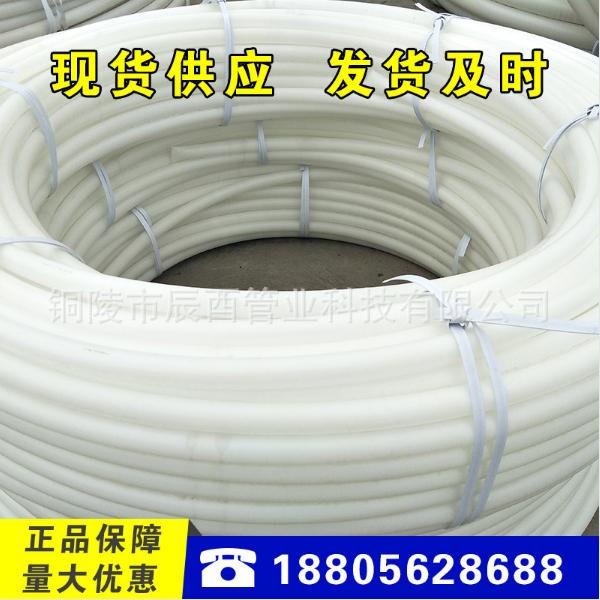 白色聚乙烯农田灌溉管 PE农田排水管现货供应厂家