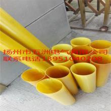 绝缘管环氧管3640管玻璃纤维管FR4管缠绕管环氧树脂管批发