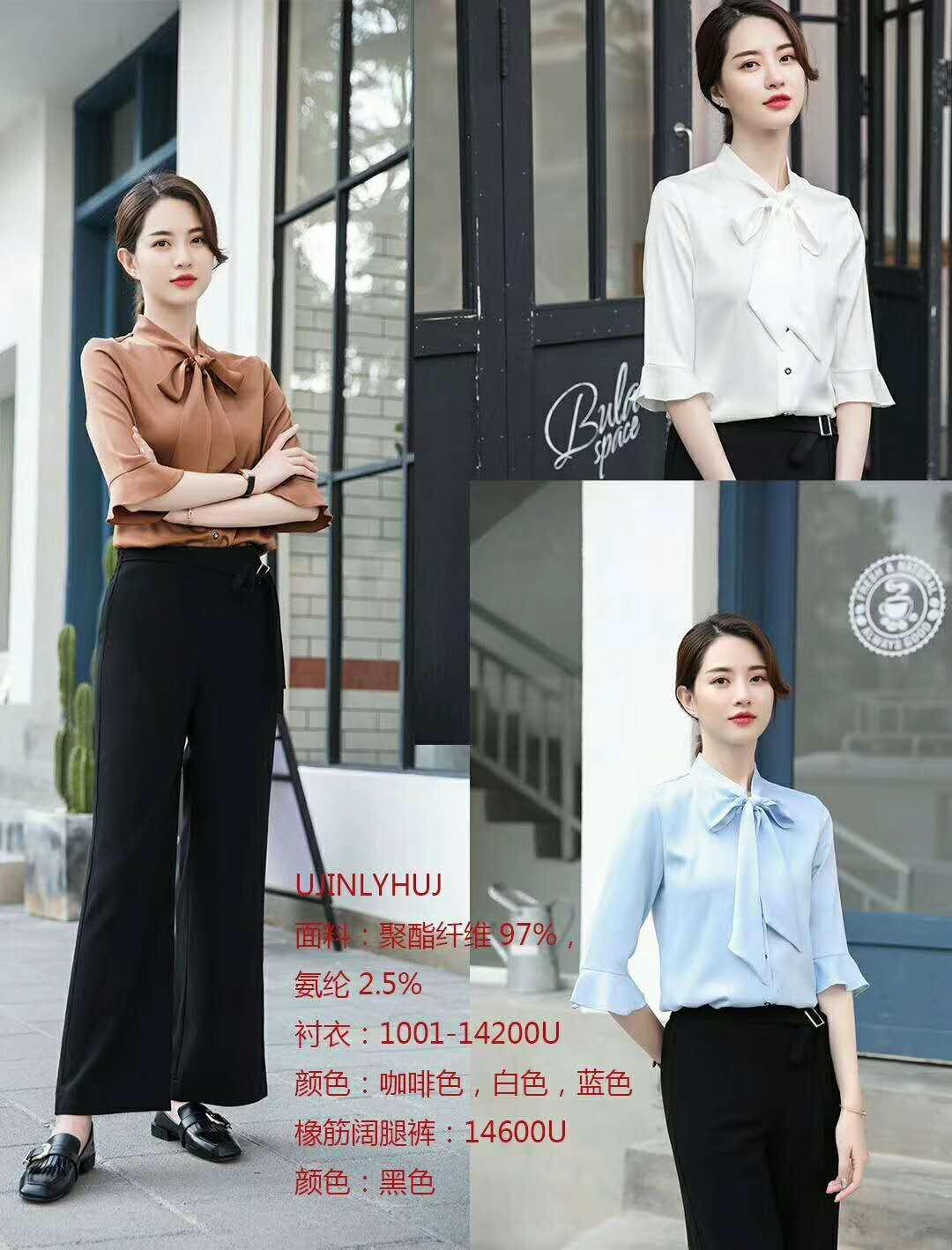 短袖衬衫-报价-零售 批发-服装厂家-采购电话