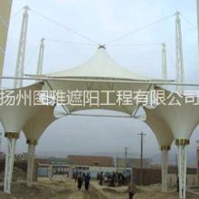 供应广场造型膜  专业膜结构车棚安装  可按需求定制 质优价廉 北京广场造型膜