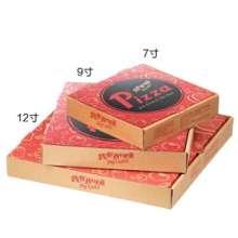 广州年发7寸披萨包装盒定做