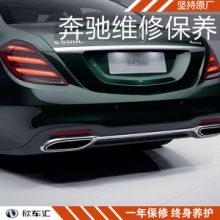 供应上海奔驰s350变速箱维修保养报价宝马5系故障排除保养套餐报价图片