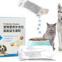 宠吾爱高能益生菌粉犬猫通用3g×12包/盒