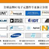 东莞寮步工厂库存电子元件回收公司