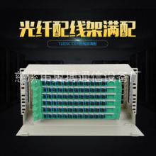 72芯ODF单元箱价格72芯ODF光纤配线架规格72芯ODF架厂家批发
