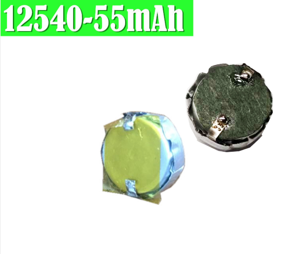 助听器纽扣锂聚合物电池 12540锂电池3.7V 55mAh蓝牙耳机电池