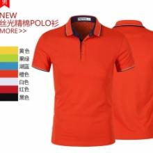 深圳厂服工衣订做坪地家具厂员工工衣工衣工衣T恤衫 橙色T恤员工工衣T恤衫订做批发
