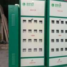 厂家直销电表箱 低压电器成套 质量保证
