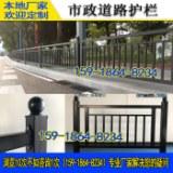 广州钢质隔离栏图片 惠州道路人行道防护栏 黑色雕刻款人行道栏杆 小蛮腰同款护栏