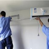 空调安装,安装柜机,挂机,中央空调等,同城快速上门服务