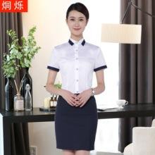 夏季短袖职业女衬衫免烫抗皱职业女裤套装白领修身职业装 职业装定制 女士衬衫定制