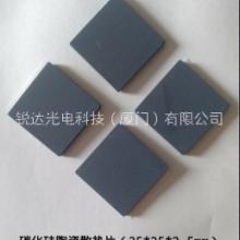 惠州哪里可以采购陶瓷散热片 惠州上等陶瓷散热片哪里有