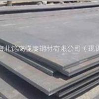耐候钢Q345NQ2耐低温现货供 耐候钢Q345NQ2耐低温现货供