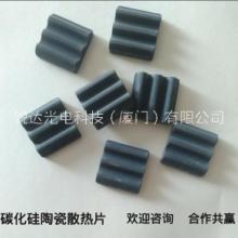 碳化硅陶瓷散热片,联系18649677688