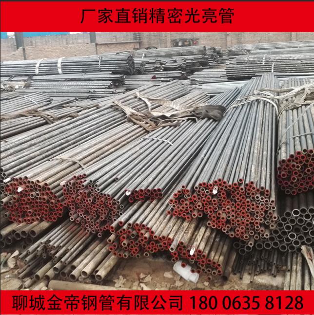 gcr15轴承钢管 轴承钢管 山东轴承钢管