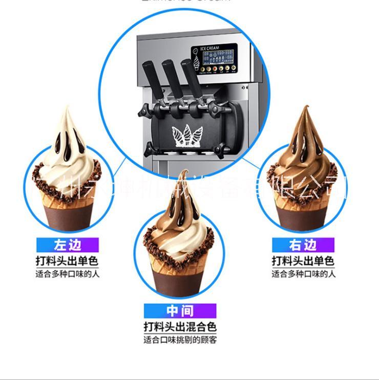 广东立式冰淇淋机价格,广东立式冰淇淋机厂家,广东立式冰淇淋机供应商