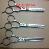 特殊定制 剪刀批发 专用工具 理发剪 理发剪批发 理发剪厂家