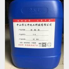 增稠剂(T-8),水性涂料增稠剂纤维素醚厂家图片【汇中化工】 水性涂料增稠剂图片