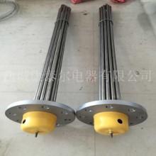 不锈钢电热管 法兰加热管 蒸箱加热管 节能大功率电热管批发
