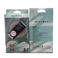 mp3带卡纸盒包装?不带卡精美开窗纸盒长条MP3带灯夹MP3带屏铁夹通用包装盒