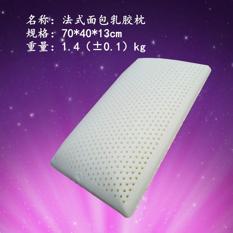 松禾源品牌天然法式面包乳胶枕头的好处山东宝利生产厂家