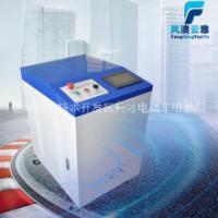 电加热智能蒸汽洗车机价格  移动蒸汽洗车机  德州风清云雅自动化设备有限公司